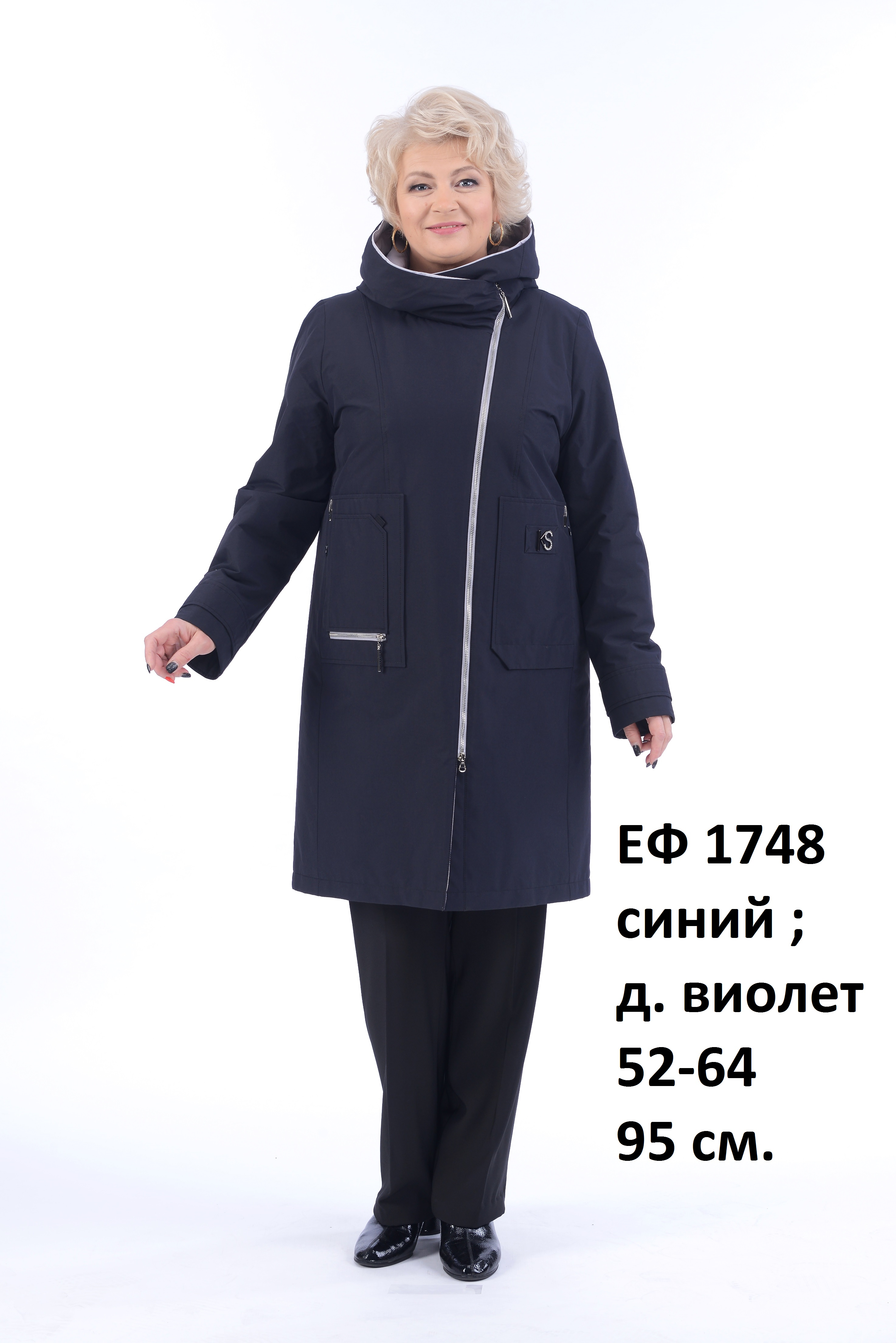 Цена 11500 рублей