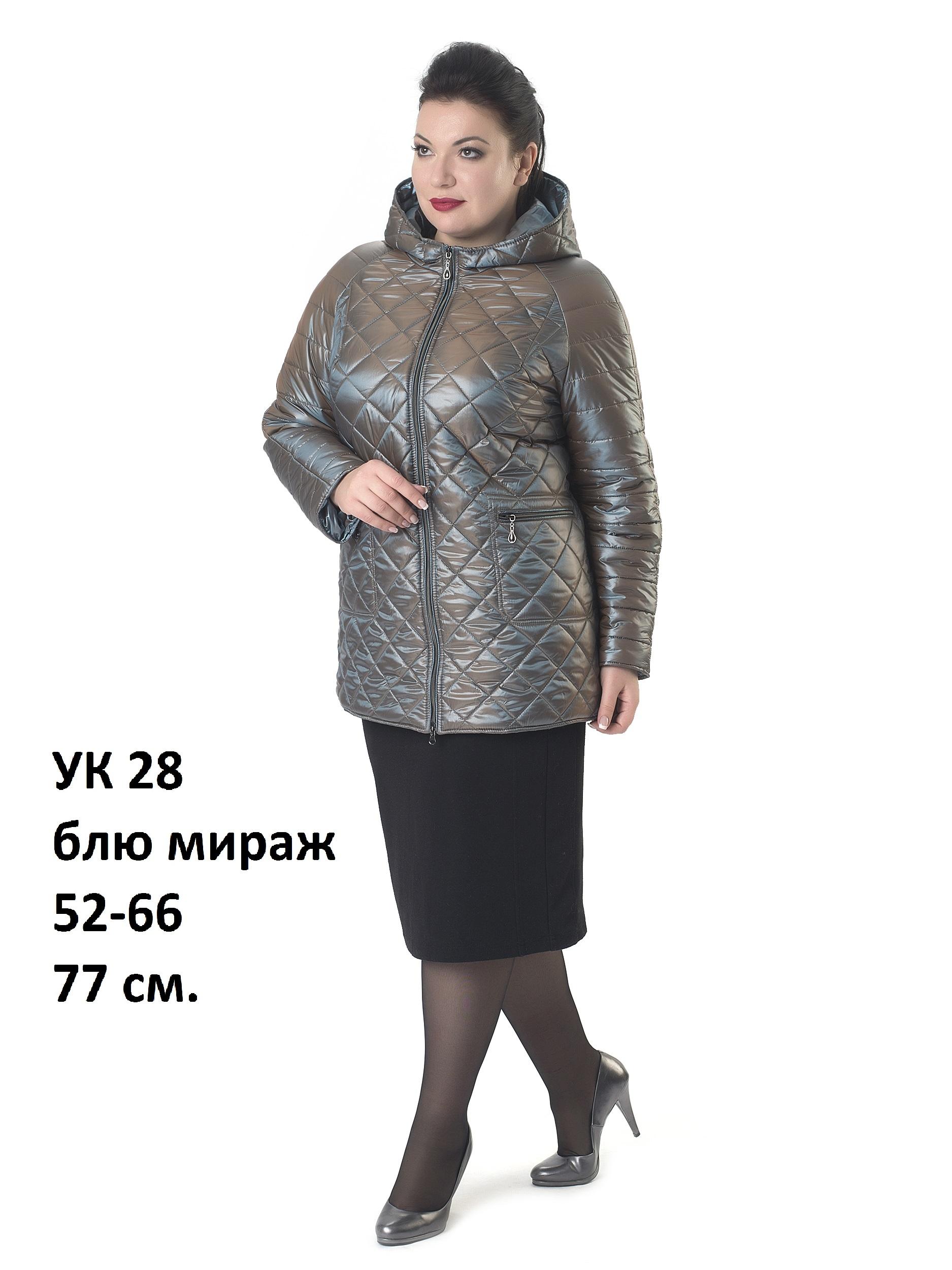 Цена 8500 рублей