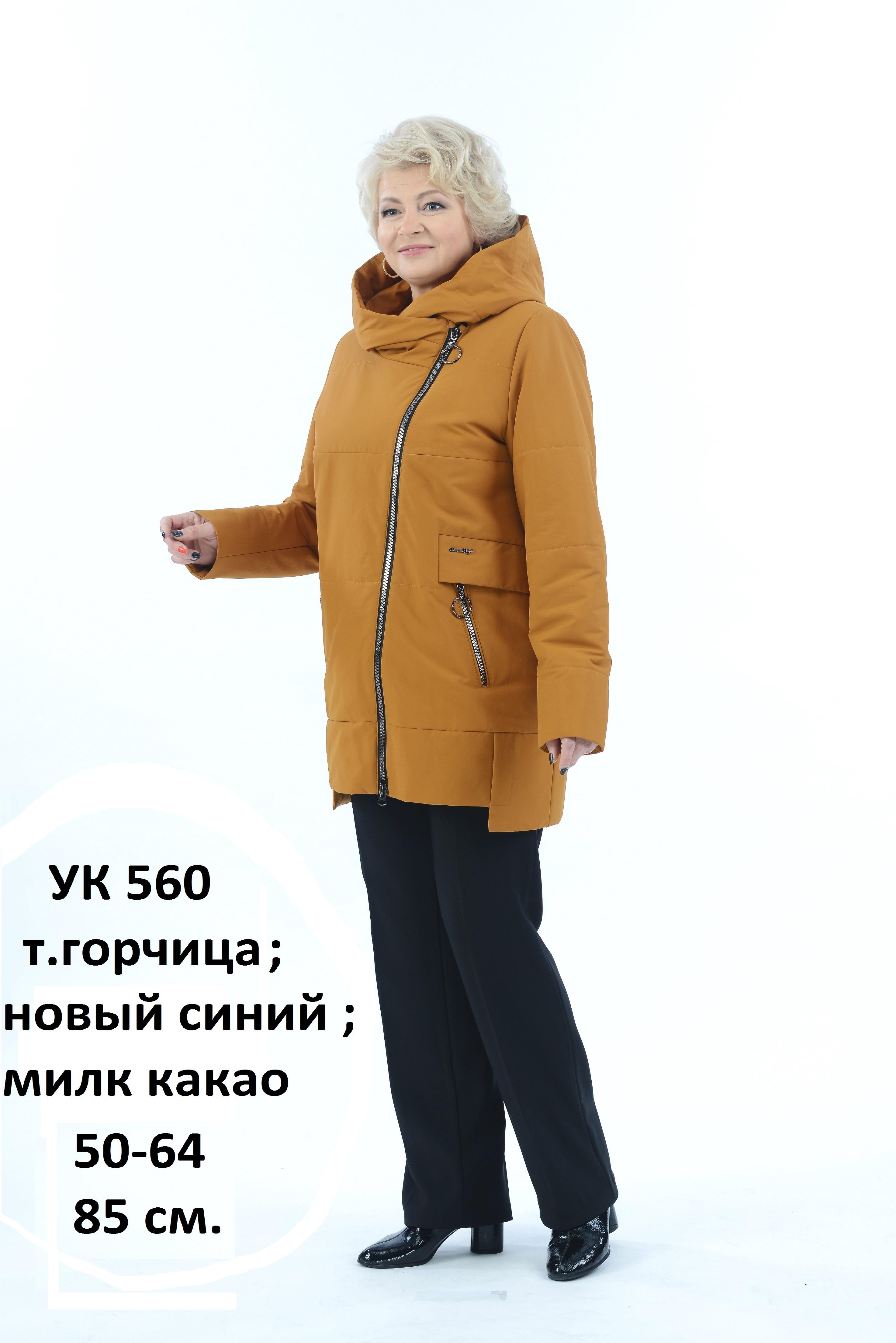Цена 10500 рублей