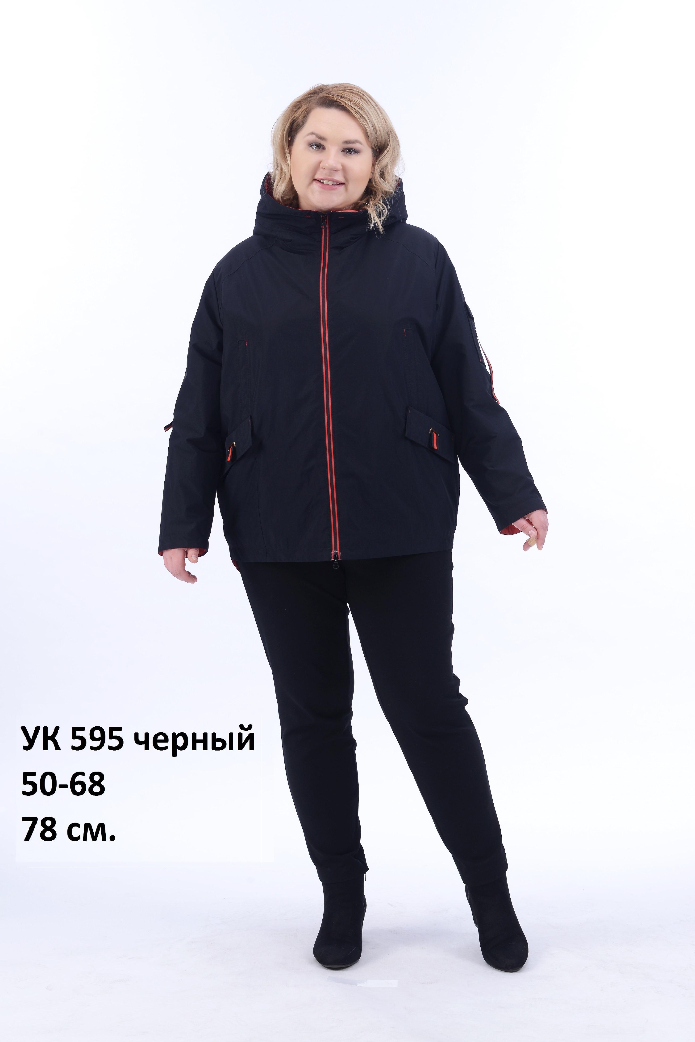 УК 595 черный 50-68